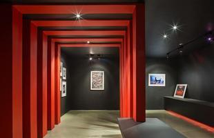 A Casa da Luz Vermelha/Baltazar Júnior